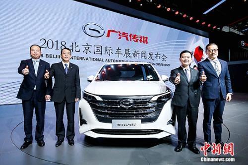 广汽传祺启幕全新发展时代 传祺GM6北京车展全球首发