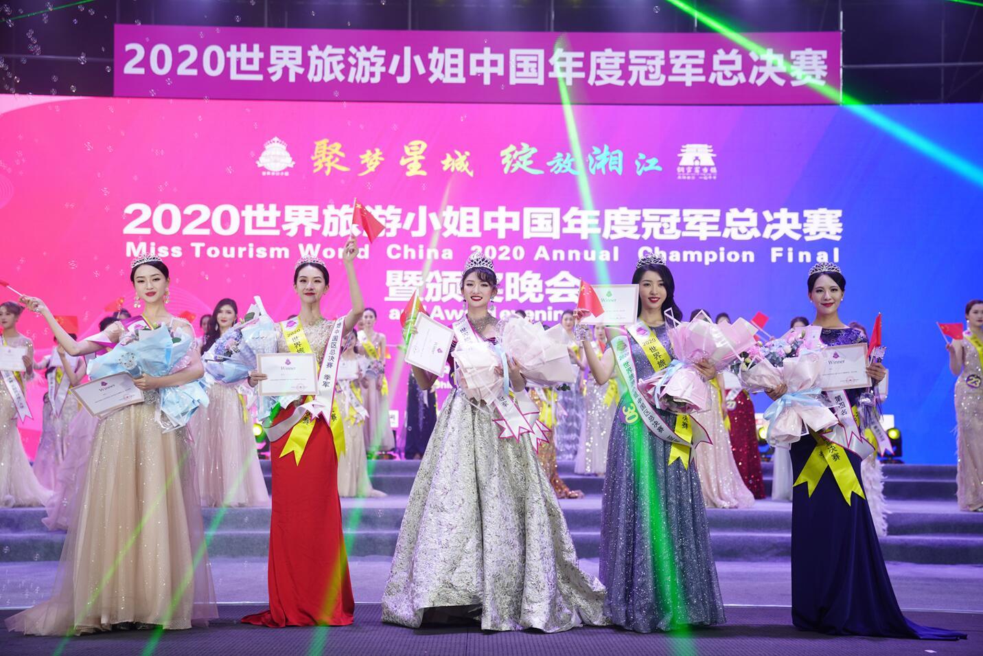 2020世界旅游小姐冠军出炉 (1).jpg