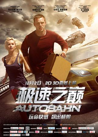 《极速之巅》曝中文预告 定档12.2领先北美上映