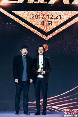 许宏宇导演获颁年度现象级导演奖