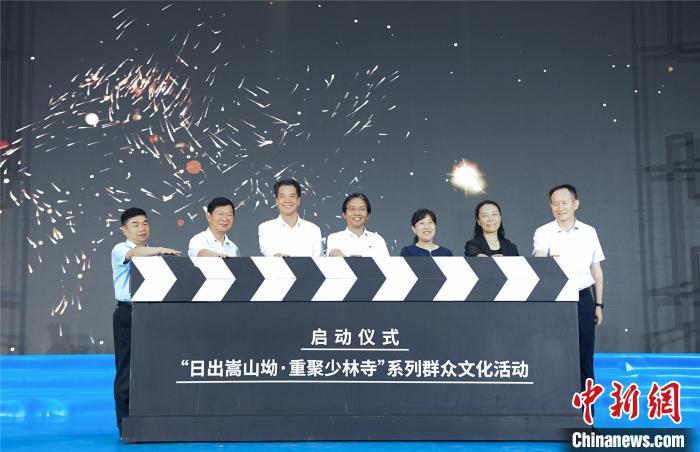 郑州启动2020年中国金鸡百花电影节系列群众文化活动 马健 摄