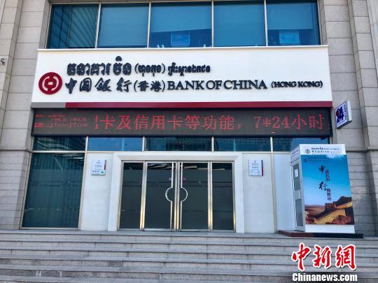 中国银金边分行:与钜富金融集团无合作提醒勿受骗