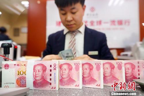 资料图:银行工作人员清点货币。<a target='_blank' href='http://www.chinanews.com/'>中新社</a>记者 张云 摄