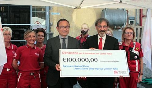 中国银行向意大利8.24地震灾区捐款10万欧元