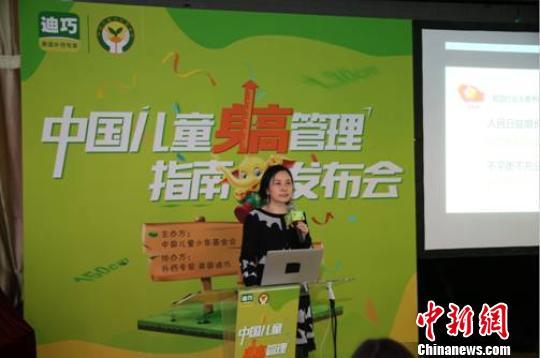 《中国儿童身高管理指南》发布:身高可后天管理