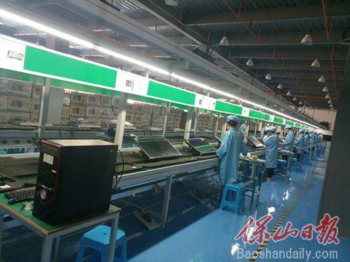 鸿圆科技公司生产线.jpg