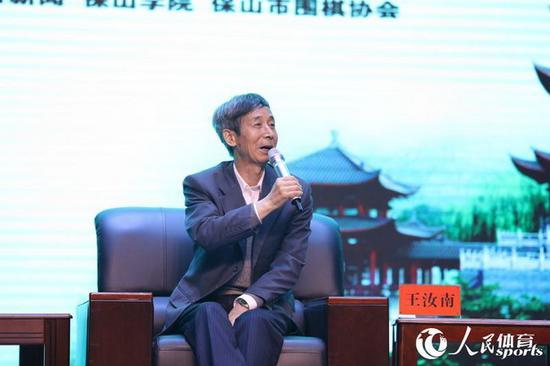 原中国围棋协会会长王汝南