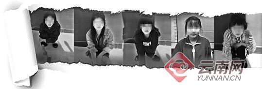 云南保山5少女捏造裸照诽谤他人 被罚款责令道歉