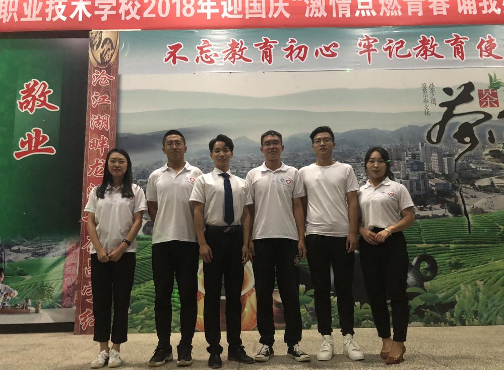 东北大学第二十届研支团合影.jpg
