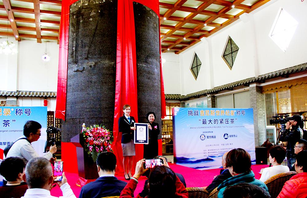 """48.56立方米!云南腾冲""""最大的紧压茶"""" 创吉尼斯世界纪录"""