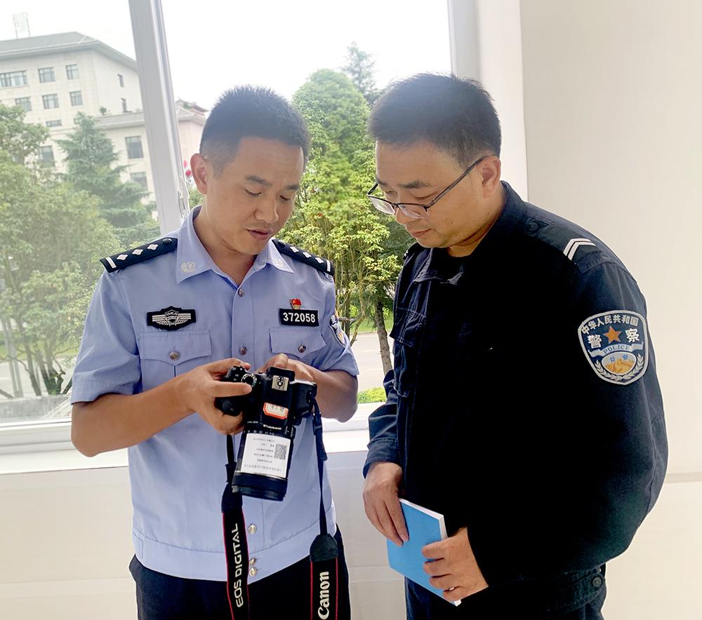 教师节,保山移民管理警察告白表谢意