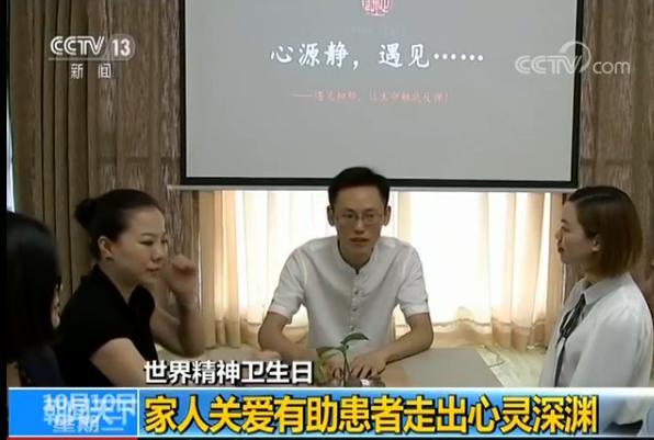 中国约3000万抑郁症患者 8成未接受规范治疗