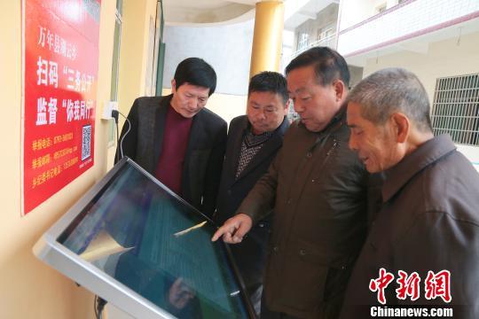 """江西小山村的""""互联网+村务"""":规范""""微权力""""运行"""