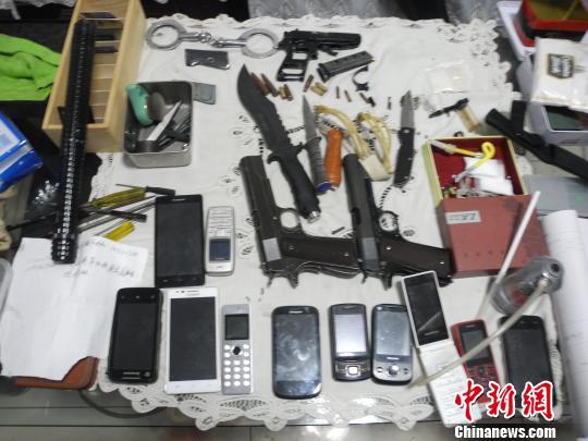 河北邢台警方千里缉凶打掉一特大持枪贩毒团伙
