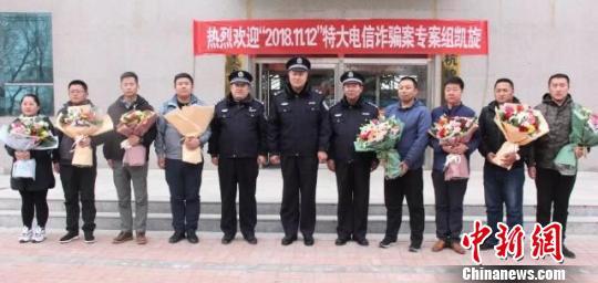 图为警方举行专案组凯旋欢迎仪式。警方供图
