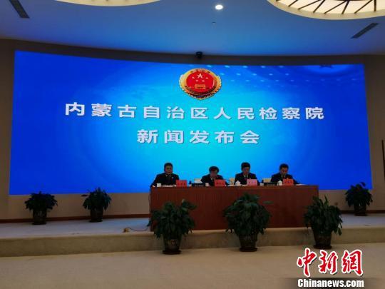 内蒙古检察机关公益诉讼添新措用法律护佑生态安全