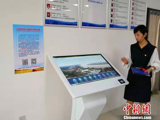 图为台前县信息化监督系统,群众可在线查询民生资金、政策或在线举报。 刘鹏 摄
