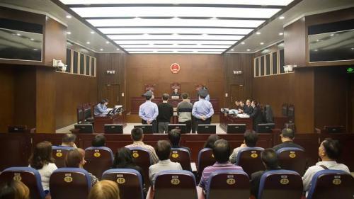 """图片来源:""""上海一中院""""微信公众号"""