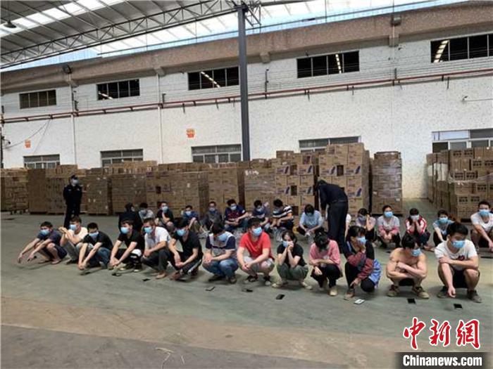 粤警四个月侦破涉食药环和知识产权刑事案件1800余起