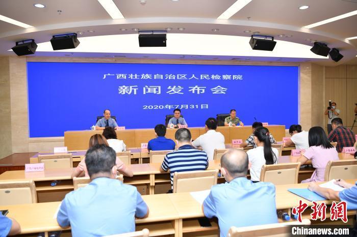 广西军地检察机关开展专项活动共护边境安宁
