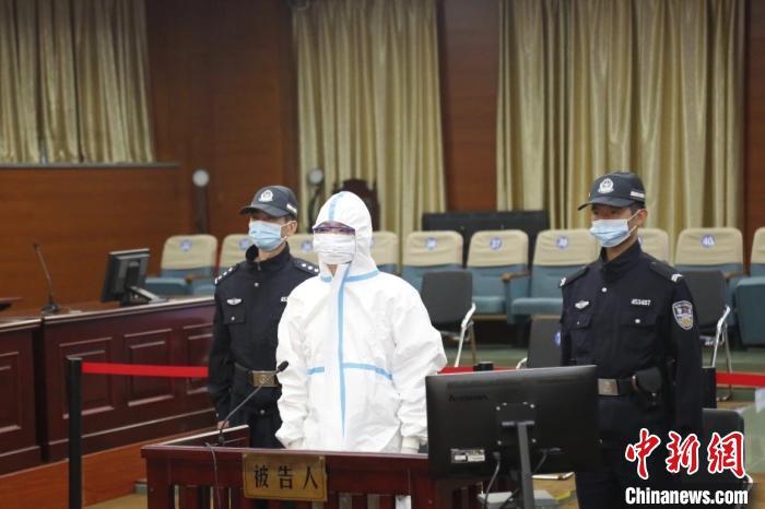 图为被告人姚佩衡。广西高院供图