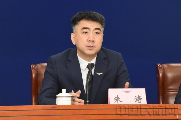 民航局航空安全办公室主任朱涛。民航局供图。