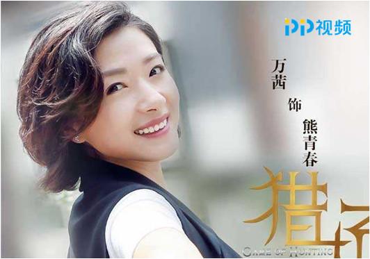 金牌配角齐聚PP视频《猎场》力撑姜伟职场大剧