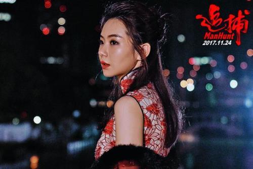 《追捕》剧照:戚薇饰真由美。