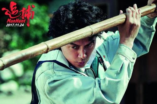 《追捕》剧照:福田雅治饰神探矢村。