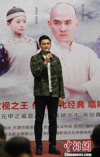 英雄霍元甲由青年演员李浩轩扮演。 苏丹 摄