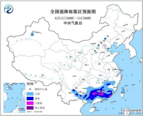 13日,强降雨带东移,浙江中南部、福建北部和南部、广东东部和南部沿海、云南东南部、台湾岛大部等地部分地区有暴雨或大暴雨。
