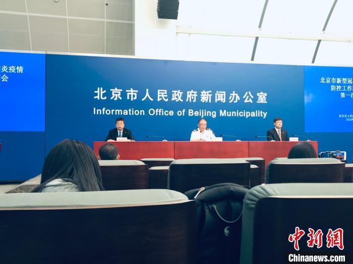 北京累计检查人员聚集公共场所超5万户次罚款近49万元