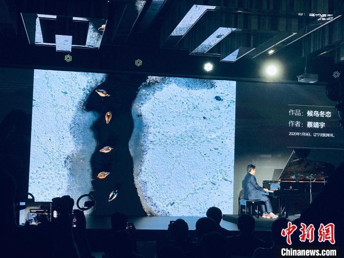 9月15日,无人机影像大赛饕餮之夜在京举行。 陈杭 摄