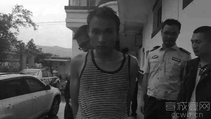 嫌疑人李某昨日被抓获