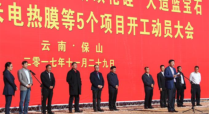 """云南龙陵""""园中园""""再增5个项目 总投资32亿元"""