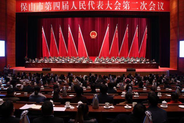 保山市第四届人民代表大会第二次会议开幕(图)