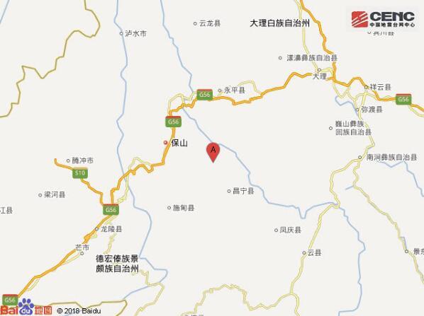 快讯:云南保山市昌宁县附近发生3.4级左右地震