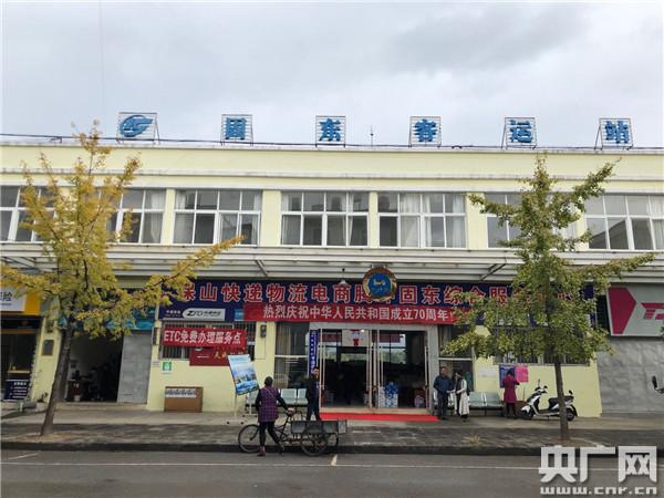 http://www.qwican.com/jiaoyuwenhua/2256532.html
