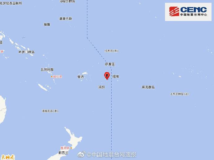 汤加群岛发生5.6级地震震源深度10千米