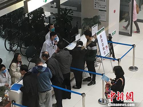 资料图:北京协和医院医改咨询台。汤琪 摄