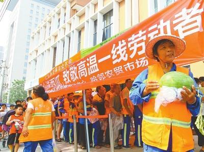 7月17日上午,在郑州市几个爱心送瓜点,环卫工人、社区老人等领到西瓜,十分开心。