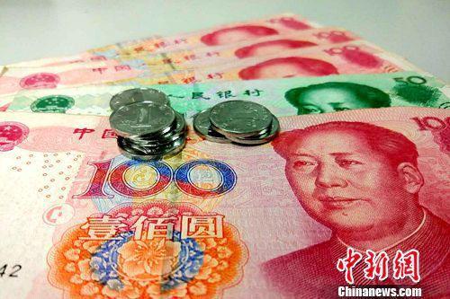 今年养老金总体上涨5.5���。(资料图)<a target='_blank' href='http://www.chinanews.com/' >中新网</a>记者 李金磊 摄