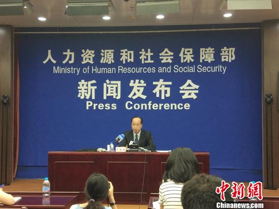 人力资源社会保障部新闻发言人卢爱红。<a target='_blank' href='http://www.chinanews.com/' >中新网</a>记者 李金磊 摄