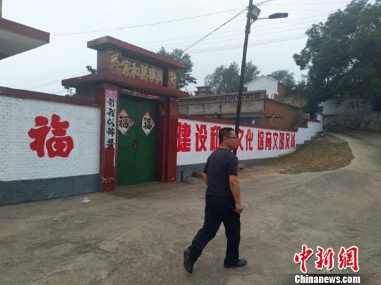山西昔阳县开展农村环境整治行动打造最美宜居乡村