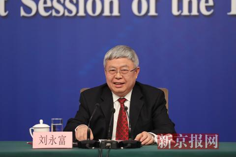 国务院扶贫办主任刘永富出席记者会。新京报记者 侯少卿 摄