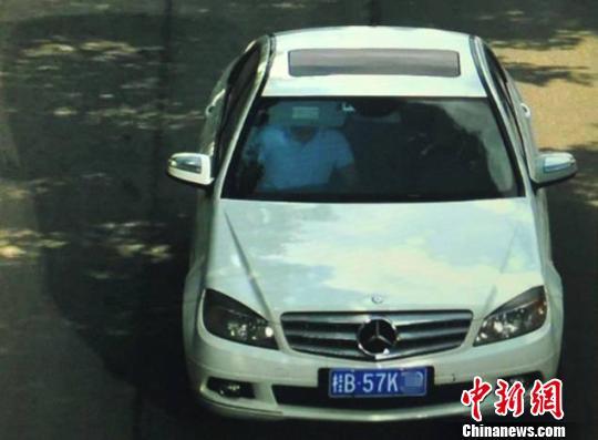 团伙驾驶套牌奔驰在广西碰瓷涉嫌敲诈勒索被拘