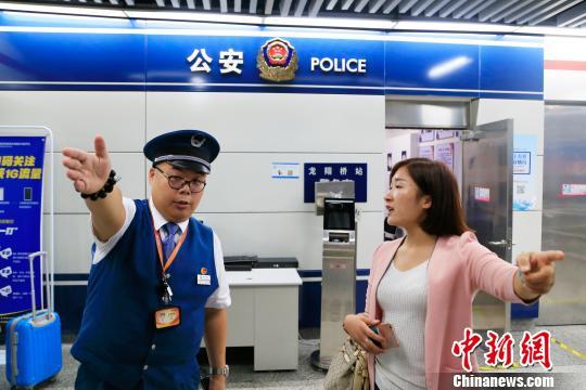 杭州地铁值班站长:我与这个城市一同成长