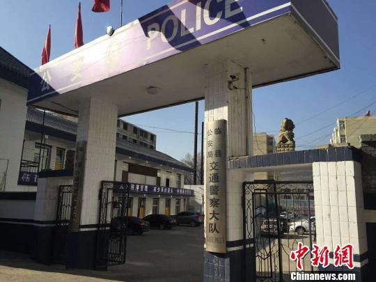 山西临县发生一起三轮车侧翻事故3人死亡6人受伤