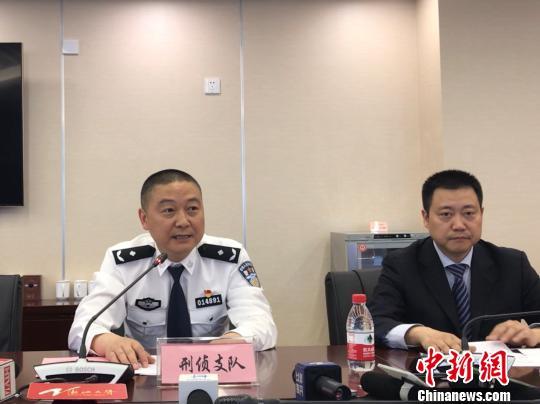 杭州警方全额止损境外电信网络诈骗案 追回23.83万欧元