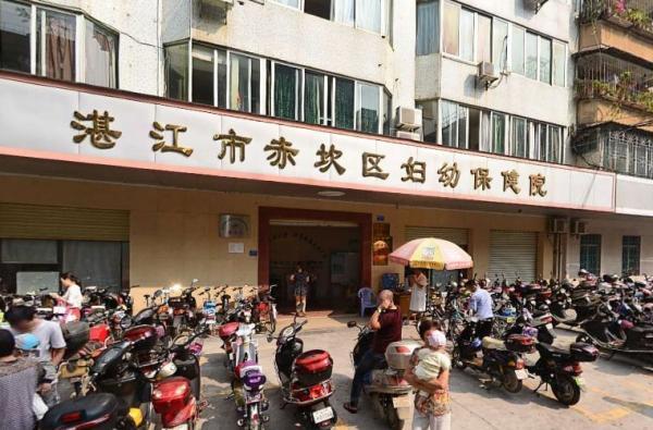 广东湛江多医院医务人员购疫苗吃回扣 涉长生疫苗